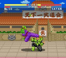 Dragon Ball Z - Fiche de jeu Mini_907268372