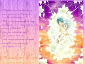 Ayashi no Ceres Mini_918476ayashiwp4