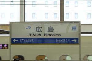 TR : Japon , nous voila !  Mini_9246372016050909