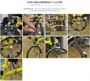 Bikefun - Page 3 Mini_925082PhotoBikefun127