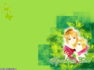 Ayashi no Ceres Mini_94606728id