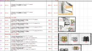 Ti Parts Workshop part I - Page 6 Mini_957258CatalogueTPW6