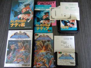 (VDS ou ECH) Jeux Megadrive Jap / Jeux Master system / accessoires Mini_969577DSCF1135