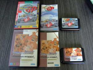 (VDS ou ECH) Jeux Megadrive Jap / Jeux Master system / accessoires Mini_973061DSCF1139