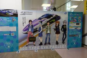 TR : Japon , nous voila !  Mini_9740422016050912