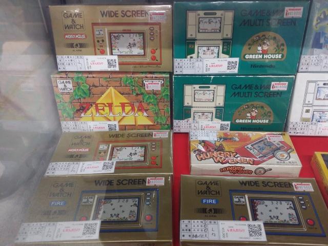 Carnet de voyage : Japon - Tokyo 11370920141011092156