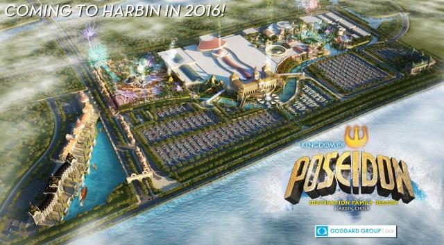 (Chine) Kingdom of Poseidon Resort (2016)  113713kop1