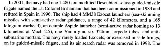 Royal Moroccan Navy Descubierta Frigate / Patrouilleur Océanique Lt Cl Errahmani - Bâtiment École 116557DSC00496