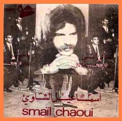 Le premier chanteur national M'lili 124556SmailSalhiAinMlila