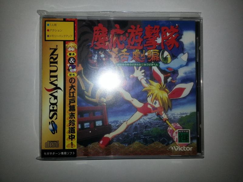 liste et descriptif de jeux saturn jap 12559920131011194226