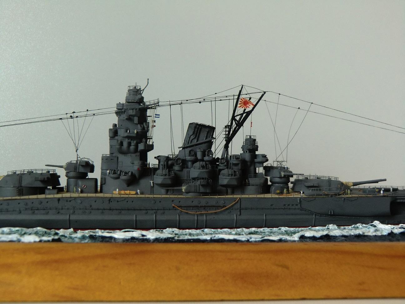IJN Musashi 1/700 par Kagou 134723Musashi6