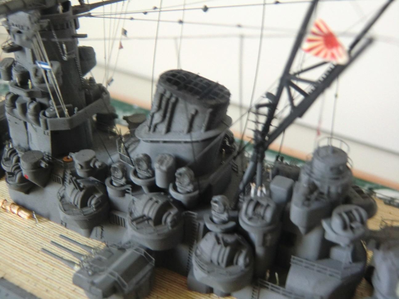 IJN Musashi 1/700 par Kagou 144560Musashi11