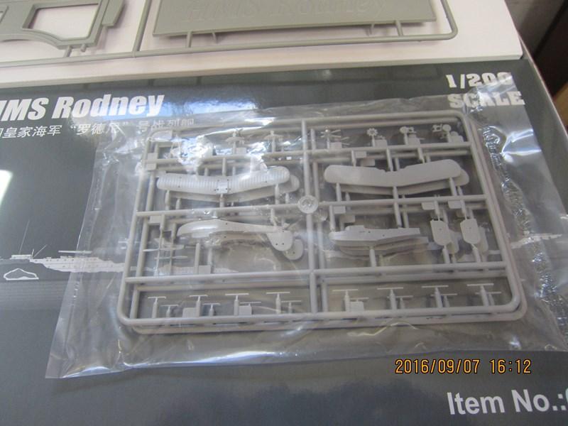 Hms Rodney 1:200 Trumpeter 149027IMG3546Copier