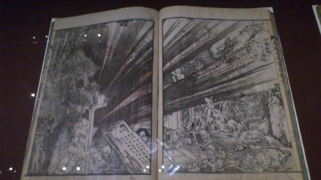 [Expo Report] Exposition Hokusai 154339DSC0074