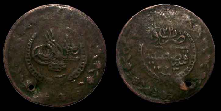 100 Para pour Mahmud II, mais en bronze !!! Curieux ... 1728034AR