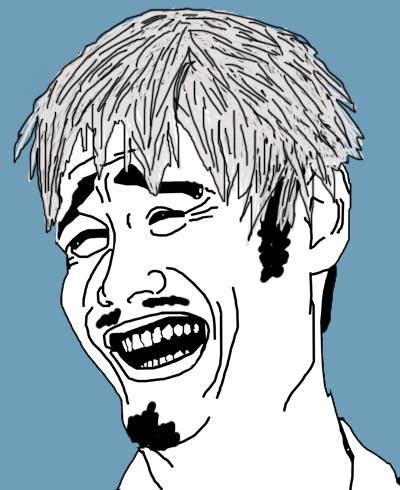 OPR Memes War  178280bitchpleaseface