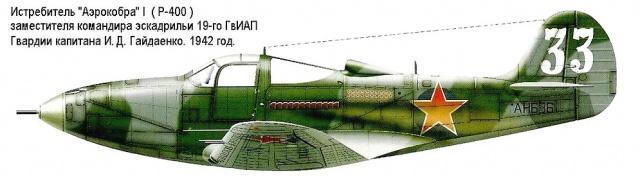 L'Airacobra I chez les Soviets 182726gaidayn9