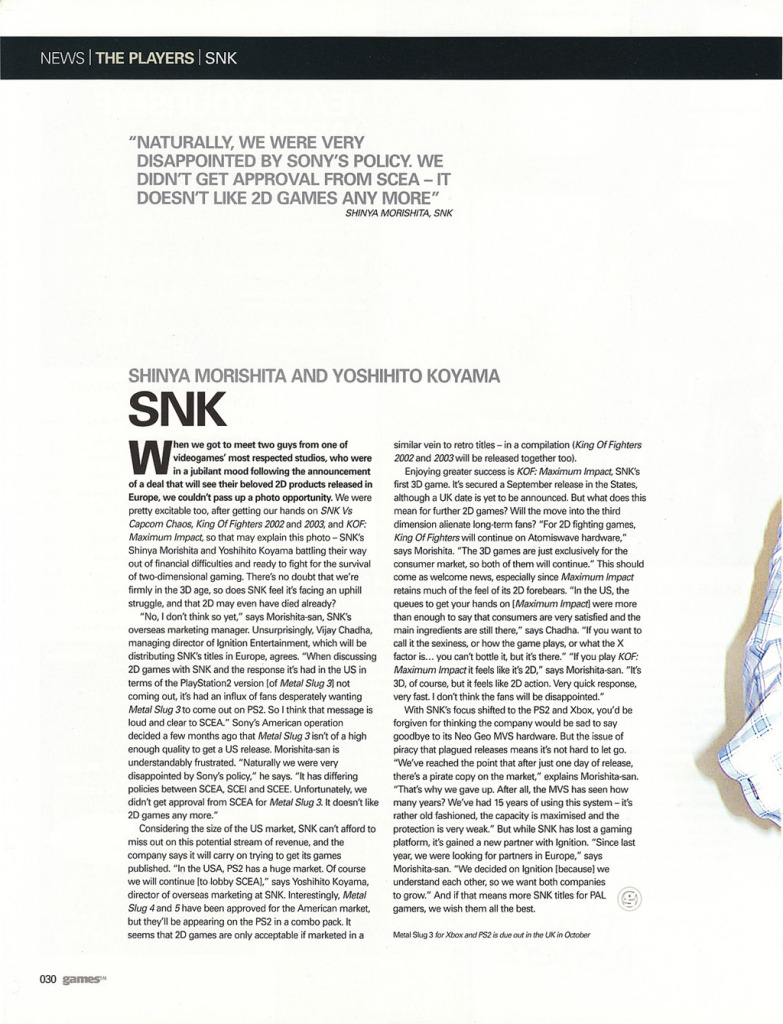 Interview graphiste de SNK 186894SNk1b