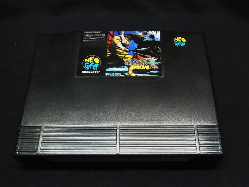 Petit logo Neo-Geo sur cartouche Samurai Spirits Zero Special 202994R0010506