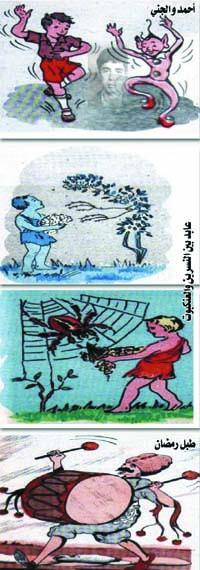 أحمد بوكماخ..  205136info22311201213327PM1