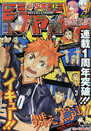 Classement Weekly Shonen Jump ! - Page 3 206959jump12couv