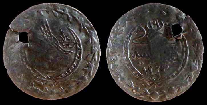 Mahmud II, 1223-1255 , 1808-1839. 10 Para. 2084872AR