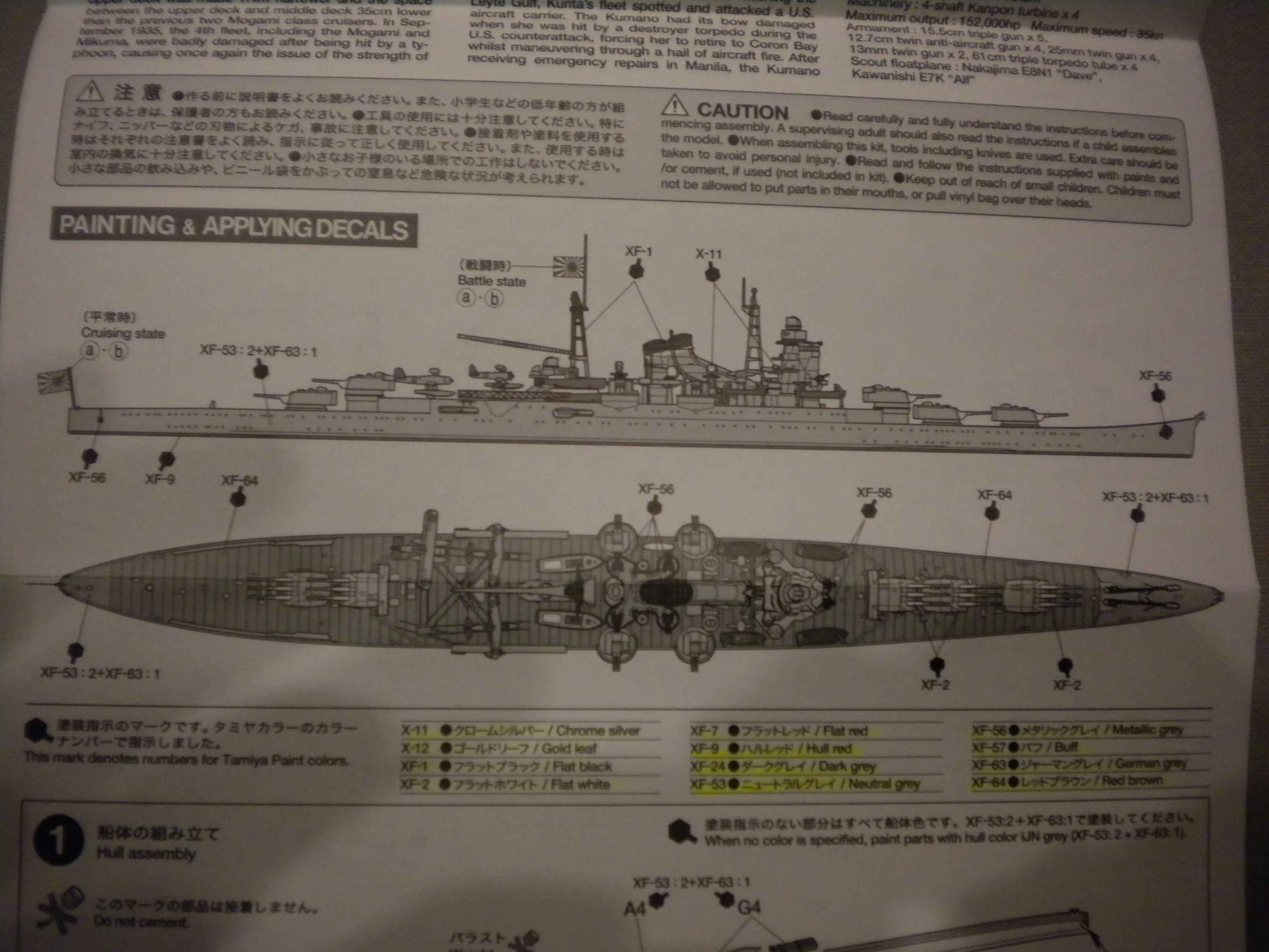 Croiseur léger KUMANO 1/700 TAMIYA 210165DSCN6850