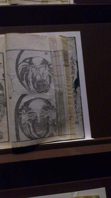[Expo Report] Exposition Hokusai 212720DSC0085