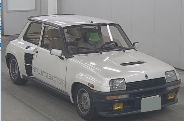 JepYep (72) Une T2 ...en cours de transfert du Japon! 212945R5Turboperle2