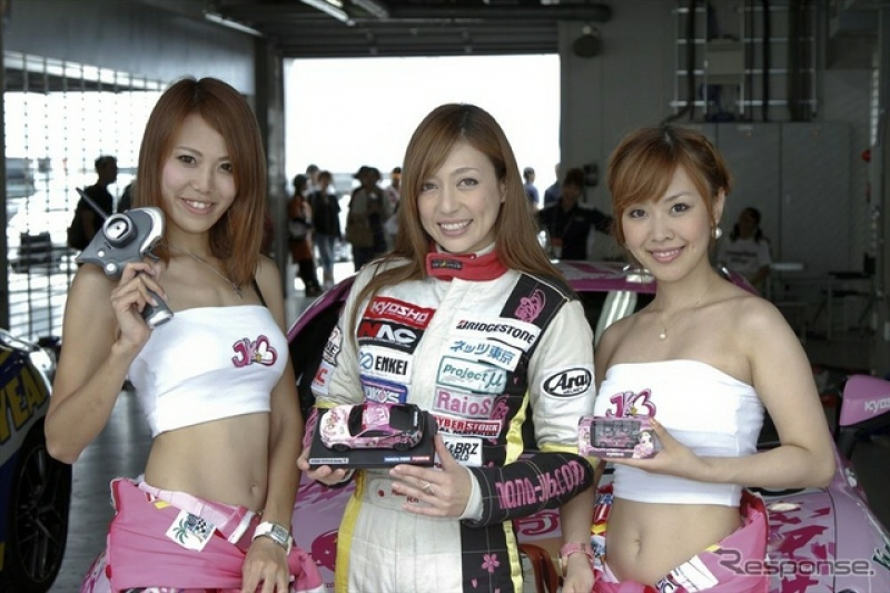 Auto RC-Girls - Page 4 21572620741217