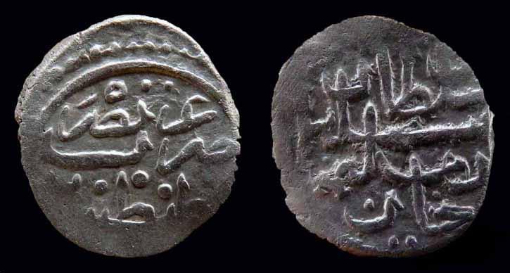 Akce de Selim II, AH974-982 , 1566-1574. 216927Sanstitre311