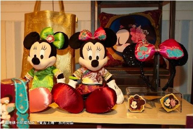 Disneytown [Shanghai Disney Resort - 2016] 22322972w9