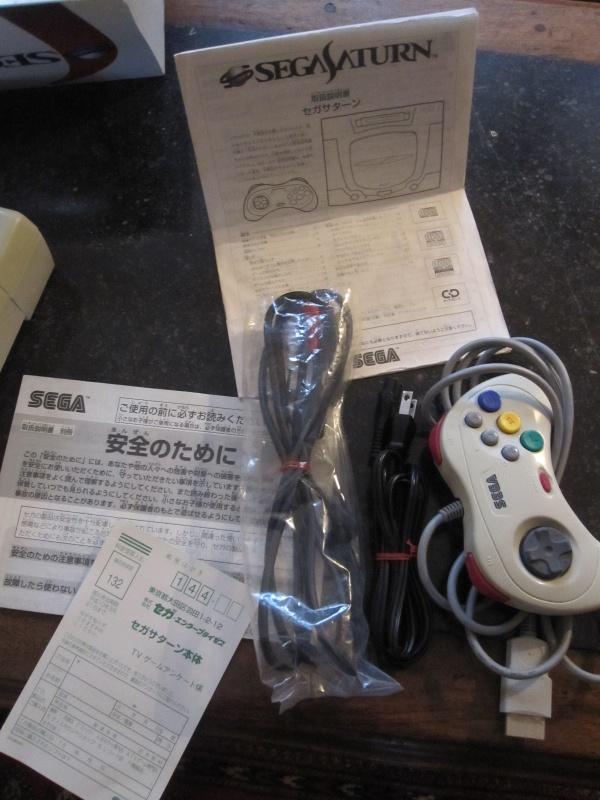 VDS pack MD2 jap ! Lot de 51 jeux Master System + Jeux MD JAP - Page 5 234645IMG0198