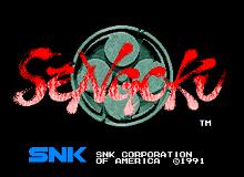 les jeux neo dans la presse de l'époque 234656sengokuphoto3
