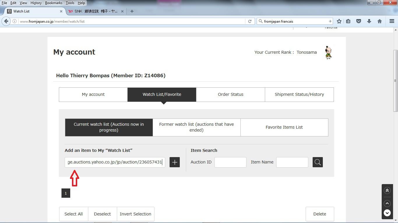 Commander sur Yahoo auction via un site proxy(intermédiaire) 258432Watchlist