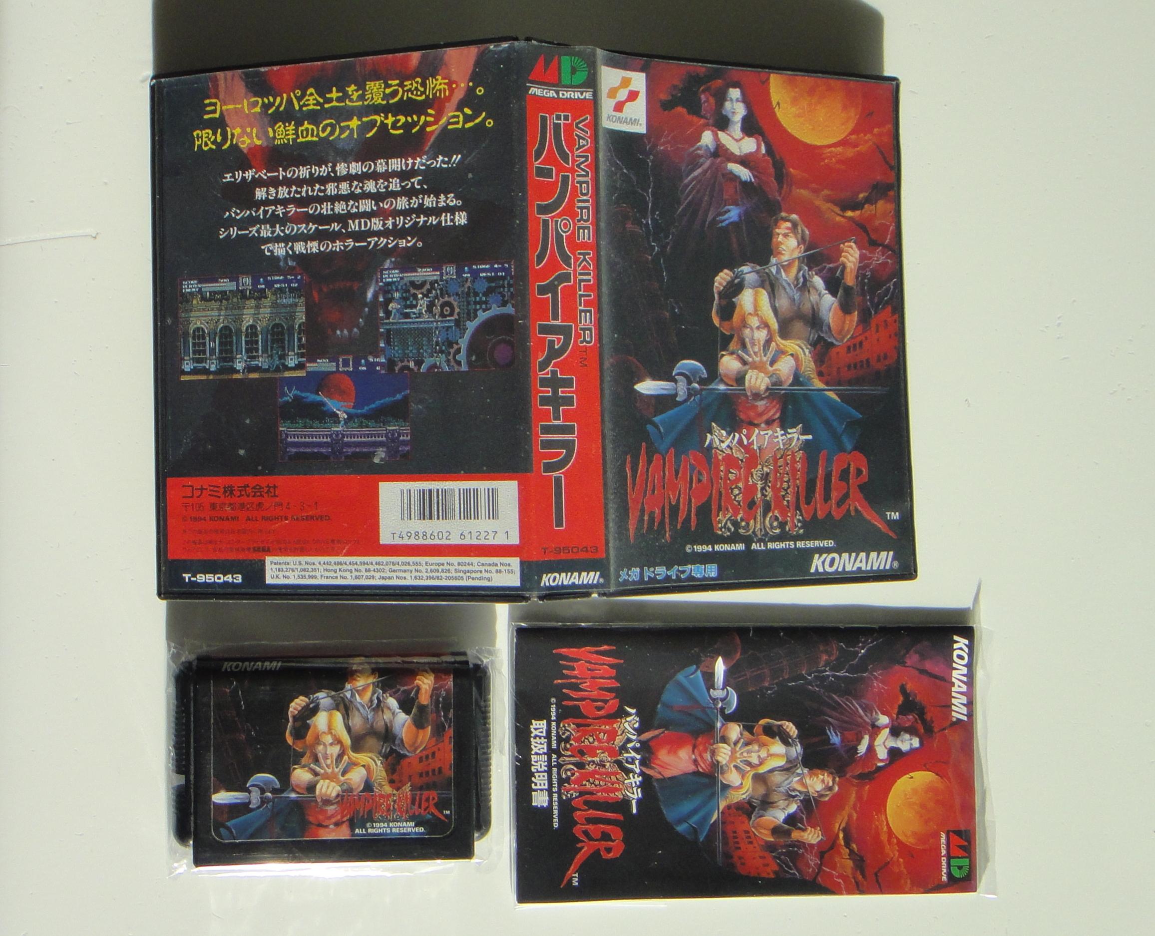 Vampire Killer sur Megdrive Jap [VENDU] 258621Clipboard02