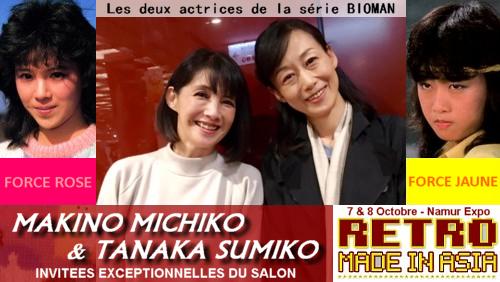 Les 2 actrices de Bioman & Nobuo Yamada ! 262202xxlien