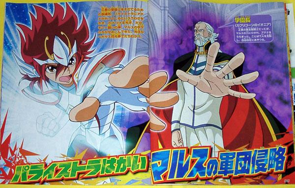 Saint Seiya Ω (Omega) 1er Avril 2012. ATTENTION SPOILS !! - Page 9 278246omeganewrevistas3