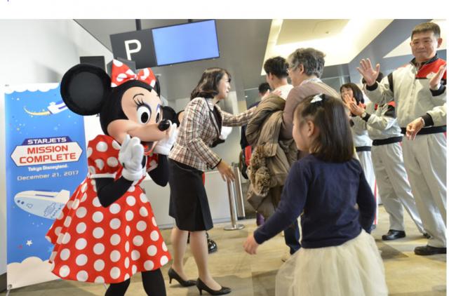 Tokyo Disney Resort en général - le coin des petites infos - Page 12 284692Capture005
