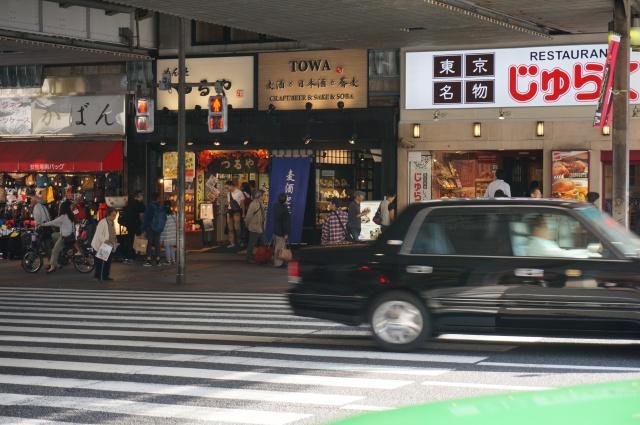 gaijin - Gaijin in Japan: Tokyo - Kyoto - Osaka [Terminé] 285500DSC01184