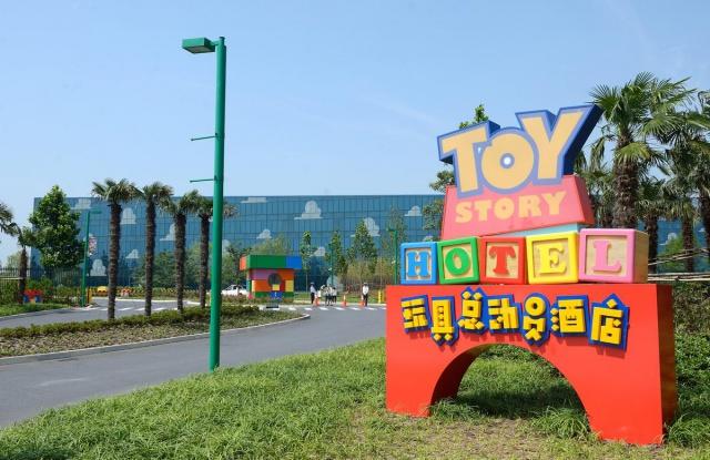 Shanghai Disney Resort en général - le coin des petites infos  - Page 2 289574w159