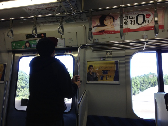 gaijin - Gaijin in Japan: Tokyo - Kyoto - Osaka [Terminé] 290566IMG2680