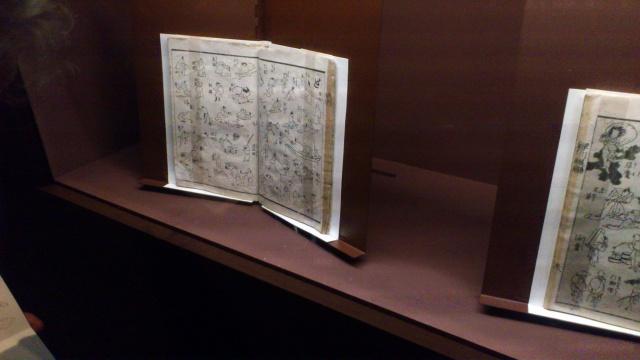 [Expo Report] Exposition Hokusai 294072DSC0098