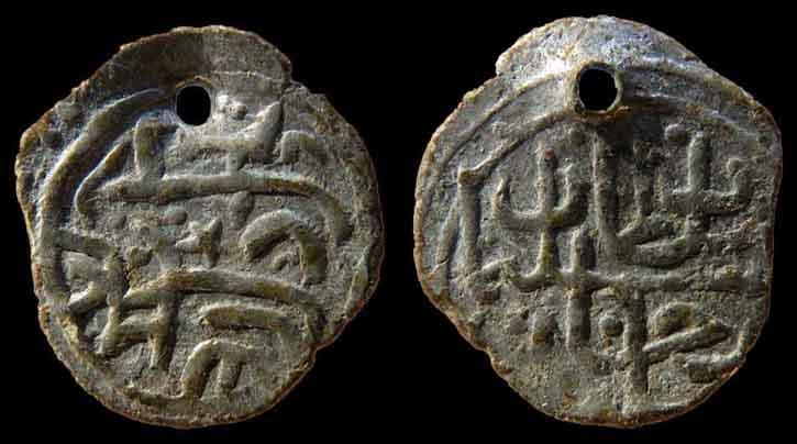 Monnaie Ottomane 1 à Id s.v.p. 296443IMG54818