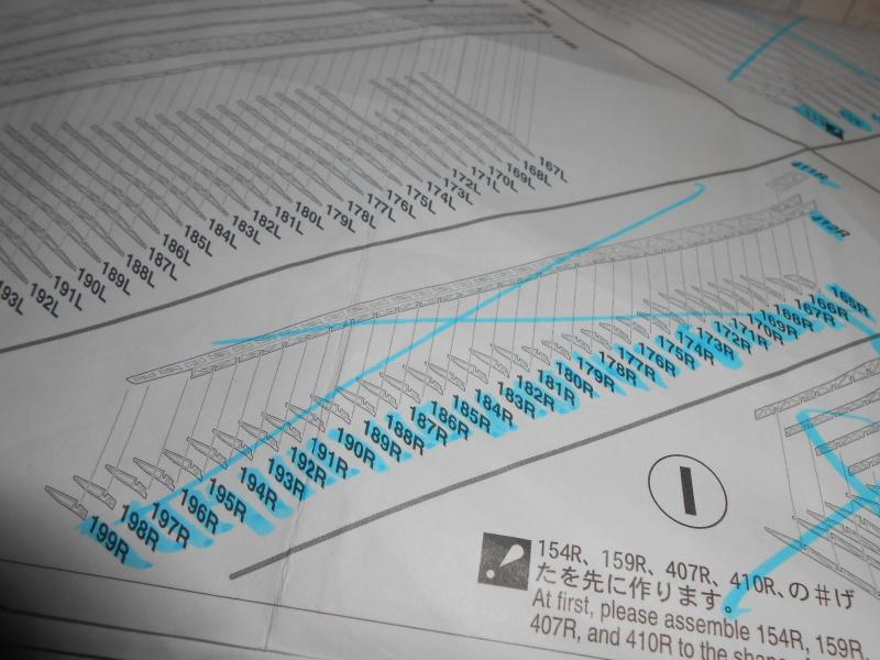 AKAGI 1/700 PE / Pont en bois et autres babioles :-) - Page 6 301972PEa014