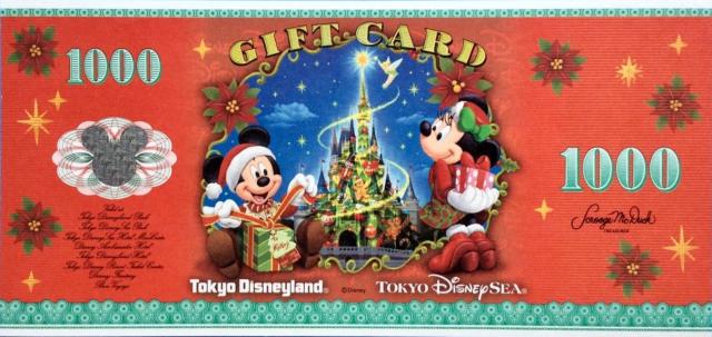 Tokyo Disney Resort en général - le coin des petites infos - Page 12 303253w755