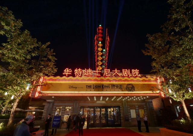 Shanghai Disney Resort en général - le coin des petites infos  - Page 3 307648w156