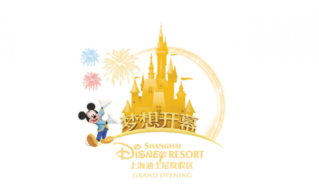 Shanghai Disney Resort en général - le coin des petites infos  - Page 2 311218w151