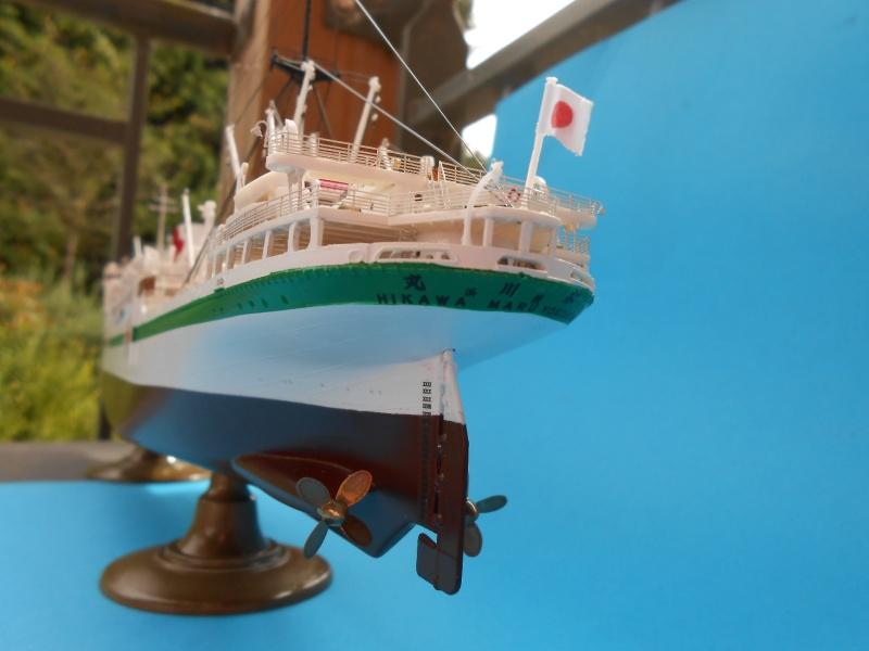 Hikawa Maru Hopital 1/350 pont/PE/babioles Hasegawa 313236DSCN6155