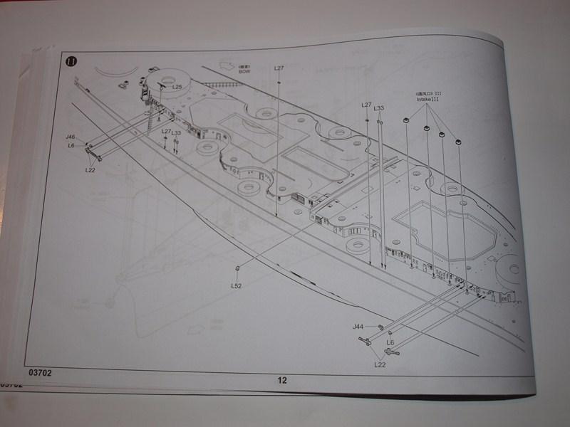 Bismark 1:200 trumpeter 316404048Copier
